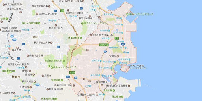 横浜市金沢区エリア
