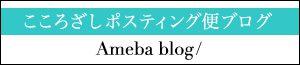 川崎市ポスティング便ブログ