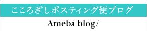 川崎市ポスティングブログ