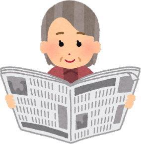 チラシを読む高齢者